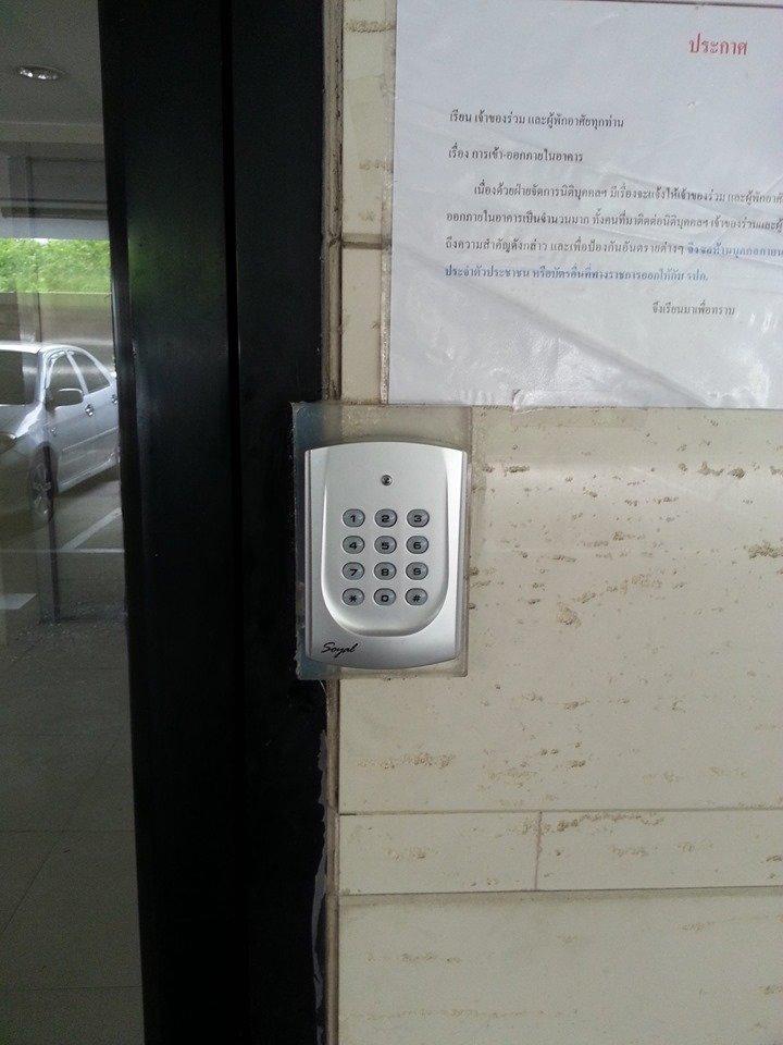 ติดคั้งระบบ Access Control System คอนโดเอกชน